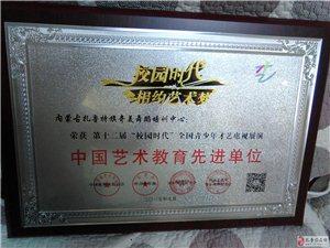 """奇美舞蹈中心榮獲""""中國藝術教育先進單位""""稱號"""