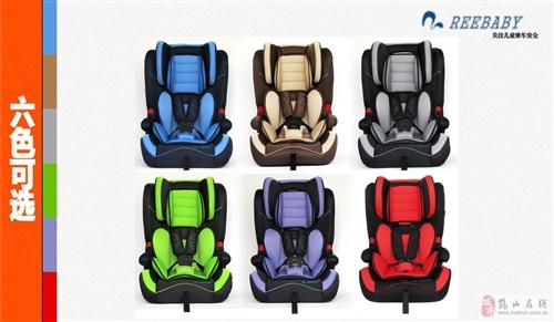 鶴山汽車兒童安全座椅銷售
