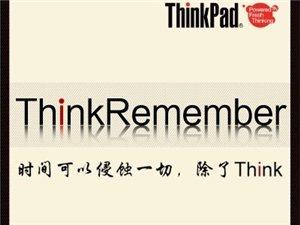 Tinkpad. IBM