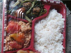 餓了嗎?一個電話大米盒飯送餐到家