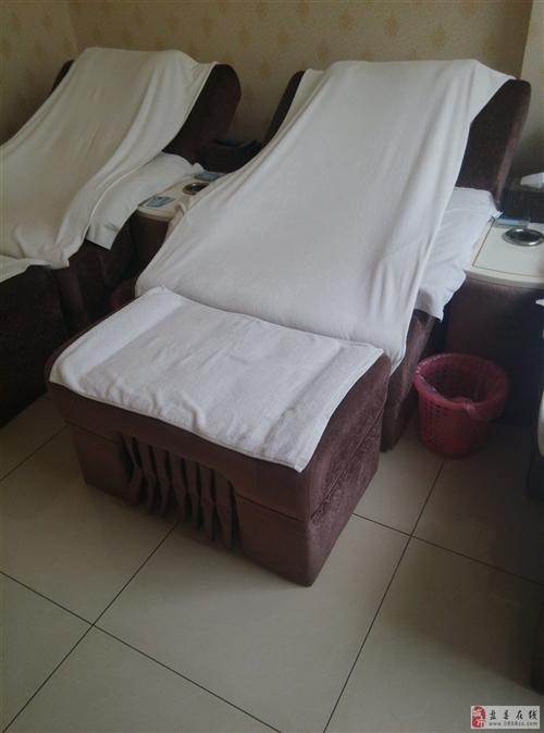 低價出售二手足療沙發及美容床