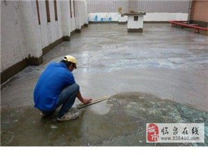专业防水~临泉东风防水装修公司