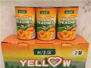 桃生源黄桃罐头