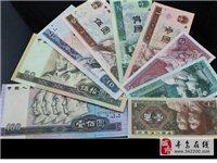全新第四套人民币