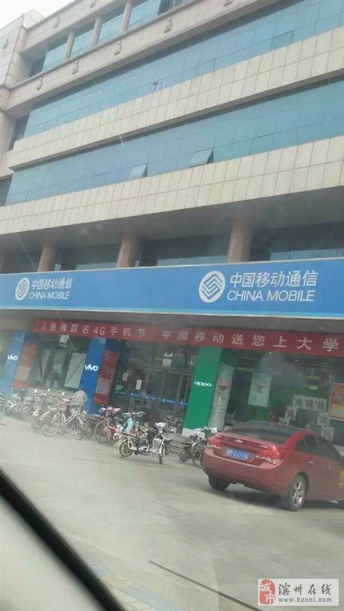 长期收售滨州手机吉祥号码