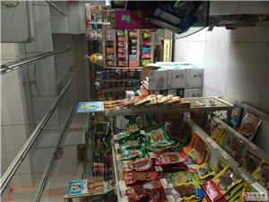 邛崃道佐阳光超市转让