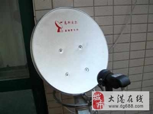 安装卫星天线
