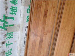 抵债好地扳,质量很好的竹地板