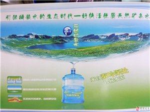 桶装水领导品牌!!!