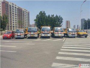 24小時道路救援拖車服務