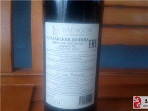 格魯吉亞原瓶裝進口 半干紅葡萄酒750ml