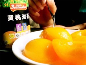 黄桃罐头  吃了还想吃