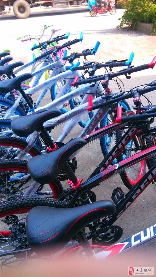 全新禧瑪諾變速自行車