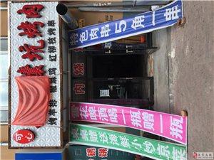 新疆馕坑烤肉