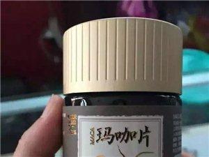 卡祖瑪咖片  香港瀾庭集