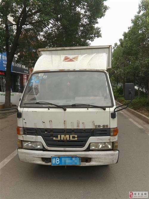江铃双排厢式货车