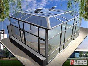 专业制铝合金门窗、断桥铝阳光房、防盗纱窗及不锈钢