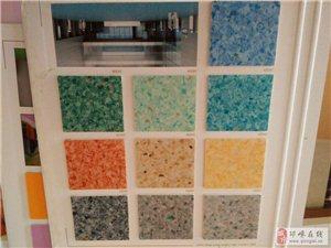 找个想做彩晶膜,橡胶地板,塑料地板的人合作