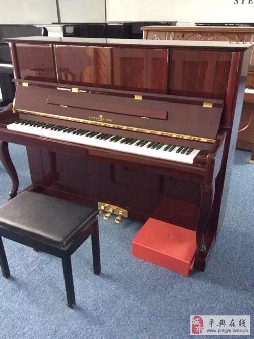 中藝琴行鋼琴銷售
