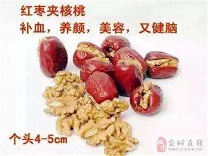 交城东环路农贸市场枣夹核桃,各种杂粮(出售)