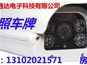 本公司專業承攬:監控設備安裝工程
