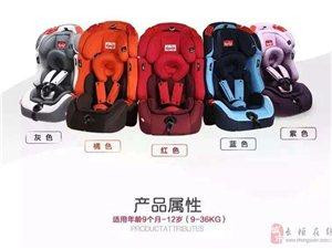 批發零售名牌兒童汽車安全座椅