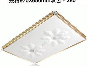 LED水晶灯低压平板灯筒灯批发