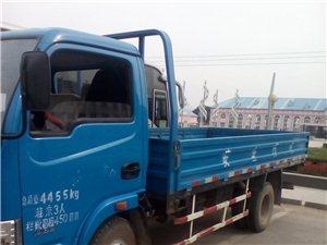 出租躍進貨車,箱長4.3米,寬2米