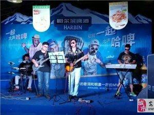 9月26号,黑狼乐队时光酒吧倾情演艺