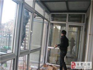 斷橋鋁,鋁包木,彩鋁,塑鋼,金剛網紗窗。