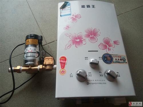煤氣熱水器,增壓泵