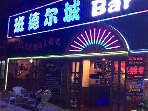 班德爾城Bar國慶大酬賓