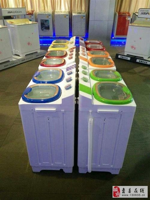 批发零售洗衣机电视