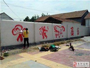 承接新农村文化墙,幼儿园,各类墙绘