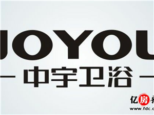 中宇卫浴重庆分公司诚招各个区县分销商