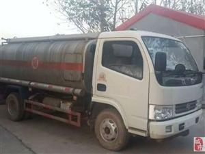 出售加油车