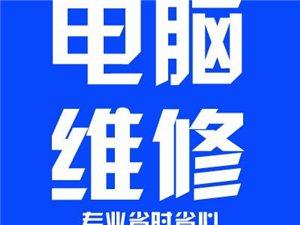 平川電腦網絡監控維修