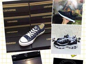 代理各大品牌运动鞋
