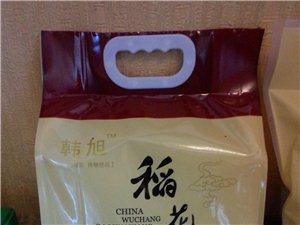 五常大米稻花香