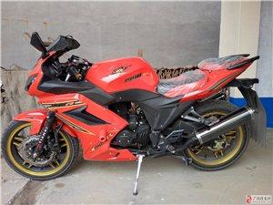 出售150cc新跑车。
