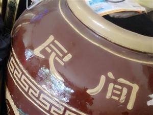 瓦缸瓦罐大电饭煲