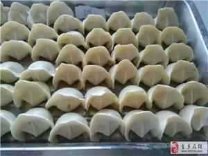 大壮水饺家庭作坊一斤起送