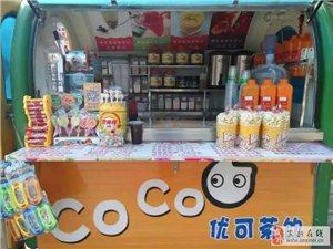 COCO奶茶,特色台湾烤红薯