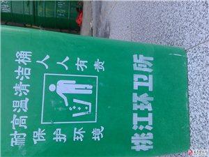 出售各类户内外垃圾桶