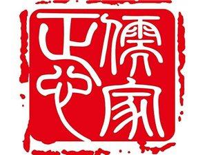 jingdianjiaoyu