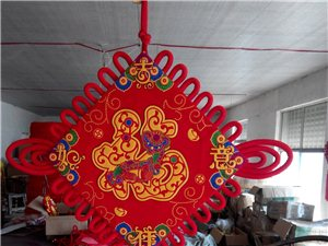 專業生產制作中國結