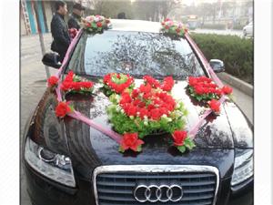 婚庆用车,商务用车,机场接送。
