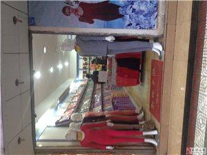 南極人內衣店