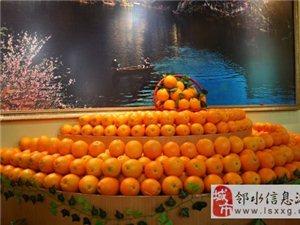 中国脐橙之乡——邻水