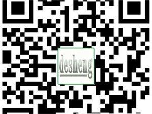 移動互聯網時裝商城創業加盟